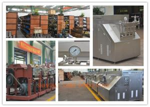 China Application of CIP High Pressure Ice Cream Homogenizer Processing Line Type UHT Plant on sale