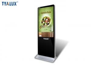 China 3G / Wifi Digital Signage Display Stands , Digital Out Of Home Advertising supplier