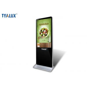 China 3G / Wifi Digital Signage Display Stands , Digital Out Of Home Advertising on sale