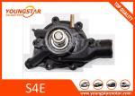 MITSUBISHI Forklift Car Steering Pump For Excavator 34545-00013