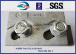 China High Tensile Railway Clip 9220 Double Eyes Clamp for Crane Rail QU80 QU100 QU120 A75 A100 A120 wholesale