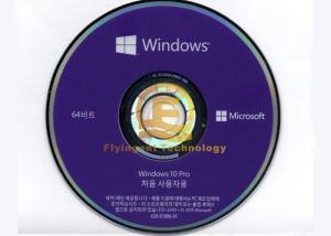 China Windows 10 Pro Software OEM Pack 32 Bit / 64 Bit Retail Box Genuine Key Card on sale