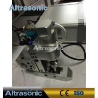 CE Ultrasonic Sealing Machine , Rubber And PVC Cutting And Sealing Machine