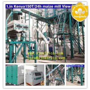 China Fully automatic corn maize milling machine price for delicious breakfast on sale