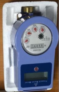 Quality Smart Radio Frequency Water Meter With LCD And Dry Dial Display for Home for sale