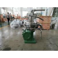 Stable Operation Marine Oil Water Separator / OEM Oil Centrifugal Separator