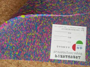 China Customized Rubber Foam Exercise Mats , Recycled Foam Rubber Floor Mats on sale