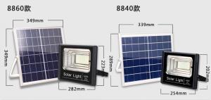 China 25W Solar Lamp Advertising Flood Light LED Solar Flood Light Outdoor on sale