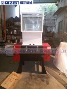 China 500KG Plastic Crusher Machine For Plastic Barrels Bottles And Boxes on sale