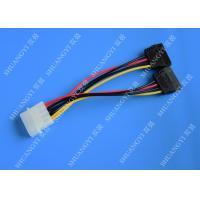 IDE Flat Cable Harness Assembly 4 Pin to 2 x 15 Pin SATA To Serial ATA SATA Connector