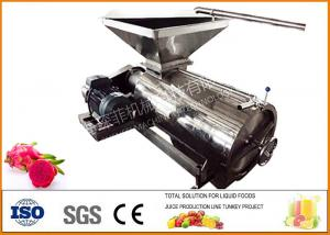 China Dragon Fruit Juice Making Machine / Dragon Fruit Juice Manufacturing Plant on sale