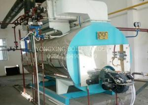 China Diesel Fire Tube Cylindrical Boiler Oil Fired Central Heating Boilers Low Dust on sale