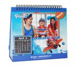 Children Clothing Company Desk Calendar Printing Black YO Ring Bound