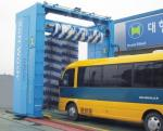 Stainless Fully Automatic Bus and Truck Washing Machine with Water Recycling System