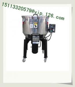 China China Plastic Materials Vertical Mixer Manufacturer/Vertical Colour Mixer For Peru supplier