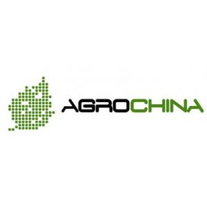 China insecticide,herbicide,fungicide,agrochemical on sale