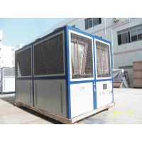 Energy Saving Fan Overload Protector Twin Screw Compressors Air Cooled Water Chiller / Central Air Conditioner