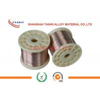 China CuNi6 Resistance Heating Wire For Electrical Heating Mats/Snow Melting Cable on sale