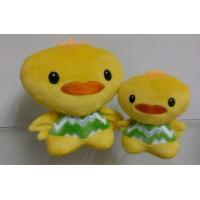 5 inch Stuffed Plush Easter Duck Toys OEM service ,customs toys only for show
