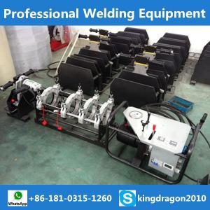 China butt fusion machine - pe welding machine -hdpe hot plate butt welding machine on sale
