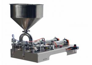 China 50-500ml Two Heads oil Filling Machine Price Milk Machine SUS304 on sale