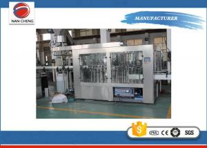 Quality Automatic Aseptic Small Water Bottling Machine , High Speed Aseptic Hot Filling for sale