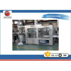 China Automatic Aseptic Small Water Bottling Machine , High Speed Aseptic Hot Filling Machine on sale