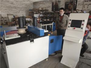 China Automatic CNC Three Rolls Bending Machine For Aluminum Profile Window Door on sale
