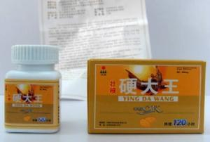 China Fast Acting Herbal Male Enhancement , Natural Male Performance Enhancers on sale