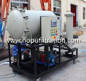 China Heavy Fuel Oil Dehydration Plant, Explosion Proof ship oil treatment machine, Diesel Oil Filter centrifugal oil purifier on sale