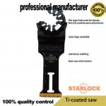 starlock saw blade for bosch new style and fein tools ti-coated saw for metal at good price and customerized size