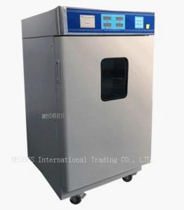 China EO autoclave vertical 80l,ethylene oxide sterilizer 80 liter on sale