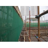 China Site Safe Fall Protection Construction Scaffolding Net Safety Net on sale
