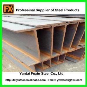 China Haz de acero de la sección de acero universal de la columna Beam/H on sale