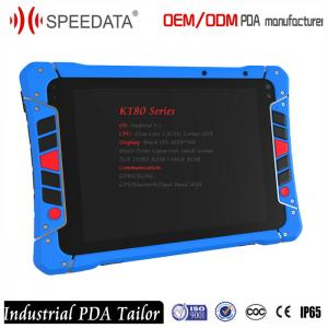 China 1024P Full HD Sunlight Readable rugged tablet pc Large Screen 8'' on sale