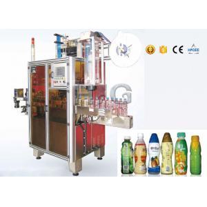 China High Speed PLC Shrink Sleeve Labeling Machine 250PCS Per Min 30mm-250mm Label Length on sale