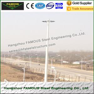 China Monopole And Lattice Tower Pole Steel Frame Buildings For Wind Power Tower on sale