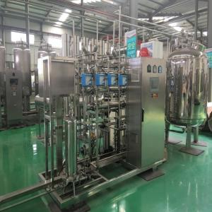 China RO EDI Water Purification Equipment , Water Treatment System In Pharmaceutical Industry  on sale