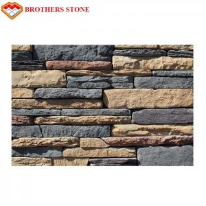 China Dark Color Artificial Culture Stone Interior Stacked Stone Veneer Wall Panels Cladding on sale