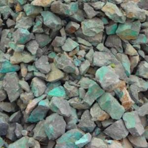 China copper ore, copper concentrate, copper cathodes, copper scraps, copper powder on sale