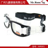 China 反傷の規定のバスケットボール ガラスは傷つくスポーツから保護します on sale