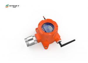 China GPRS / LORA Signal Output Wireless Gas Detector For Safety Protection on sale