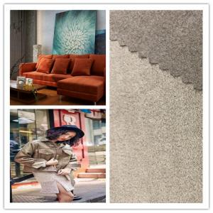 China 91% P 9% SP Faux Suede Fabric Fade Resistant Breathable Soft For Home Decoration on sale