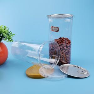 China Airtight Plastic Food Jars on sale