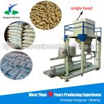 single head feed bag weighing filling equipment