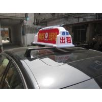 China taxi car roof moving sign, taxi car top advertising light box,Taxi Cab Roof Light LED light lamp on sale