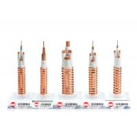 China 0.6/1 KV Fire Resistant Electrical Wire , Fire Rated Cable For Fire Alarm System on sale