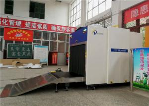 China High Flexibility Air Cargo Scanner High Definition Image Long Service Life on sale