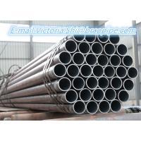 aïe &amp ; tube moyen de chaudière à pression et tube de chaudière à haute pression de Chine