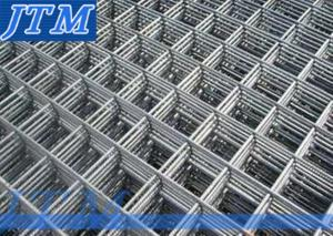 Best Quality]6x6 Welded Wire Mesh Reinforcement in Concrete Slabs ...